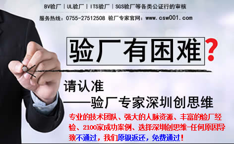ICTI Ethical Toy Program 理解春节将至,大多数设於中国丶香港和台湾的工厂都会于假日期间休息并暂停生产活动,以便工人回乡跟家人共渡佳节,验厂培训深圳创思维小编和您分享如下