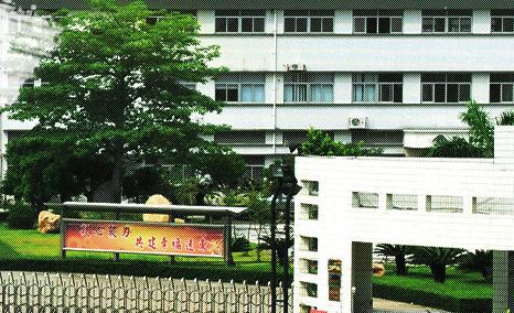 祝贺深圳市欧迪声电子科技有限公司2020年通过BSCI/GSV验厂 审核